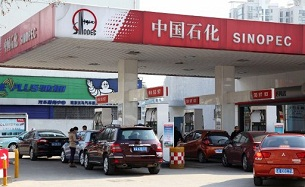 Sinopecs full-year profit edges higher as oil prices rise