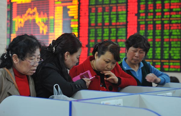 CSP 88_cover image_stock market trading from China Daily
